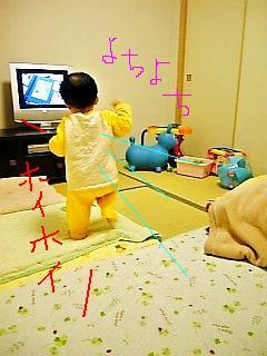Image1657.jpg