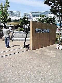 Image1992.jpg