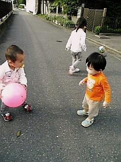 Image2008.jpg