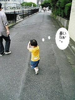 Image2060.jpg