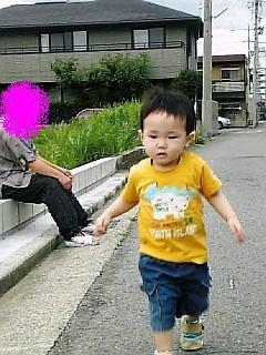 Image2063.jpg
