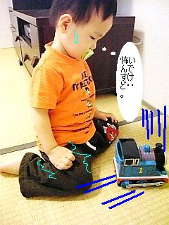 Image2081.jpg