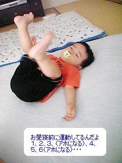 Image2090.jpg