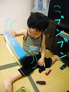 Image2132.jpg