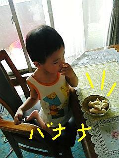 Image2187.jpg
