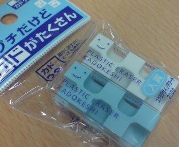 DSC03472.jpg