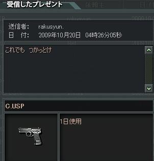 ScreenShot_25865.jpg