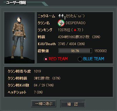 ScreenShot_6543.jpg
