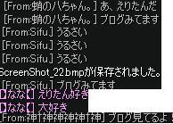 ScreenShot_6548.jpg