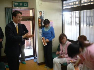 090302岡部歯科No.5集会