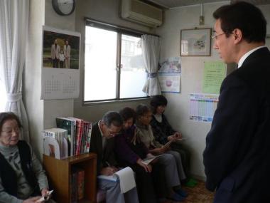 090321深谷歯科No.3ミニ集会