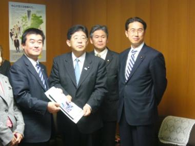 ブログ国交省P1070855