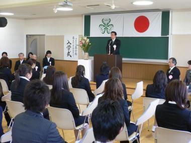 090405葵メディカルアカデミー第2期生入学式