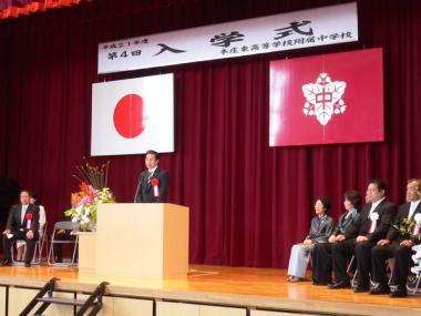 090407学校法人小林学園本庄東高等学校附属中学校入学式