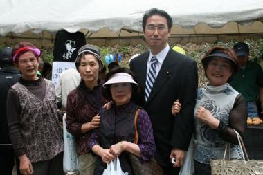 090505皆野町たたらの里を愛する会第13回金沢地区つつじ祭