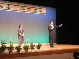 090627第7回カラオケ・踊り愛好会お楽しみ交流会