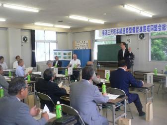 090701県道三沢坂本線道路整備促進期成同盟会総会