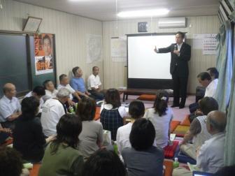 090711下原ミニ集会