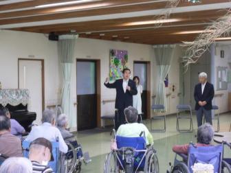 090713特別養護老人ホーム・深緑苑ミニ集会