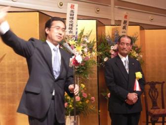 090714高田博之議長就任祝賀会