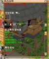 tensenhaori1.png