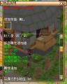 tensenhaori2.png