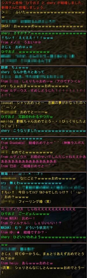2009-03-19 23-22-08