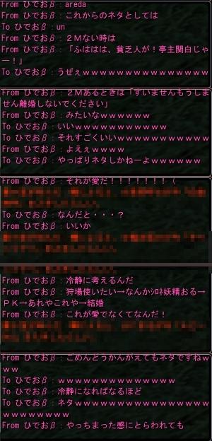 2009-03-20 00-53-26