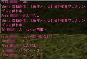 2009-03-23 18-26-51