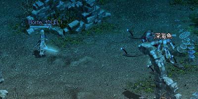 081129深海魚やばい