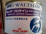 ウォルサムセレクトプロテイン チキン&ライス