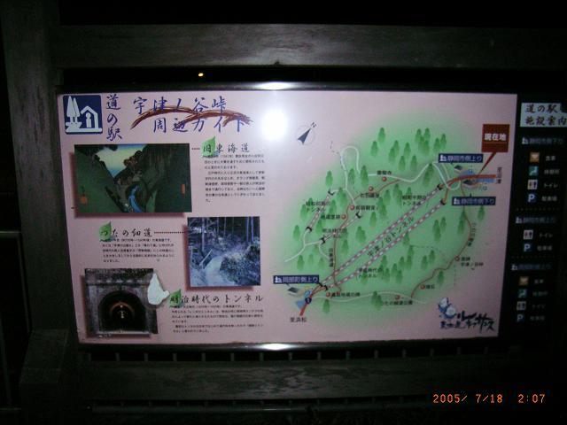 20050717002.jpg