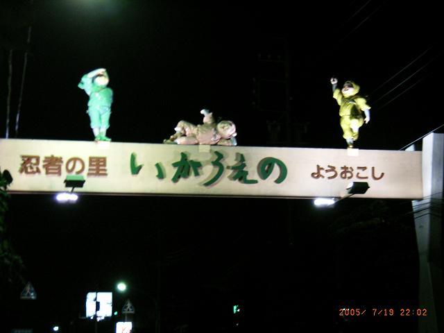 20050720001.jpg