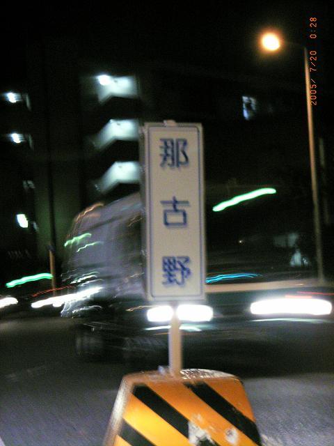 20050720003.jpg