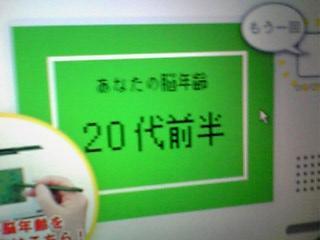 20061016185848.jpg