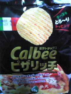 20070119234358.jpg