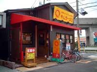 m_kimuramen.jpg