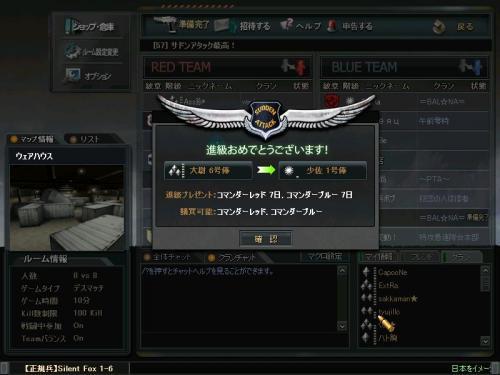 uninini_convert_20090326002616.jpg