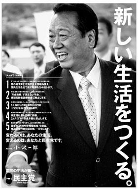 20081005_m.jpg