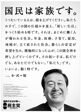 20090105_m.jpg