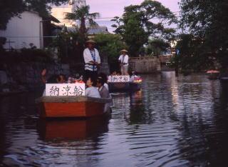yanagawakanko02.jpg