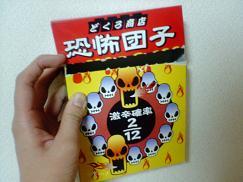 NEC_0538.jpg