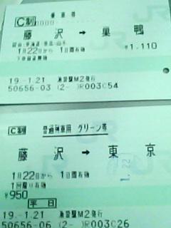 20070203201158.jpg
