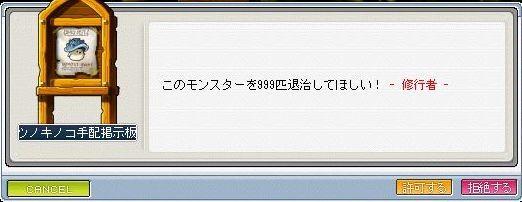 20060605194252.jpg