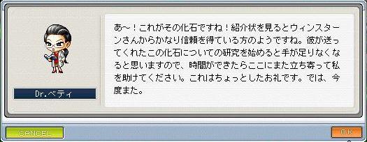 20060606202745.jpg