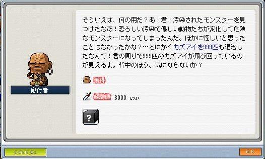 20060624101246.jpg