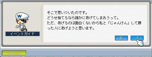 20060629195108.jpg