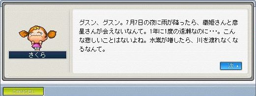 20060629195120.jpg
