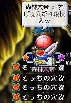 20060709200145.jpg