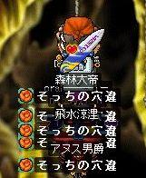 20060709200155.jpg